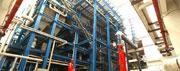 固废处置与资源化工程